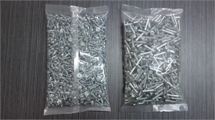 青岛森曼智能全自动包装设备 五金螺丝包装机