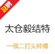 毅结特万博manbetx体育客户端系统(太仓)万博app