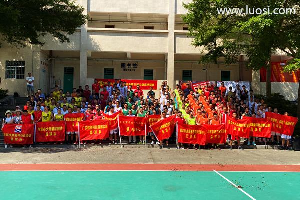 亚博-2019年深圳市紧固件行业协会第五届篮球公益联赛圆满举行