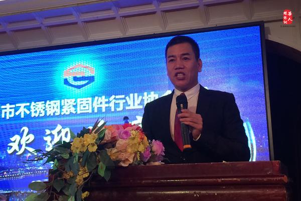 深圳市不銹鋼緊固件行業協會會長翁克儉