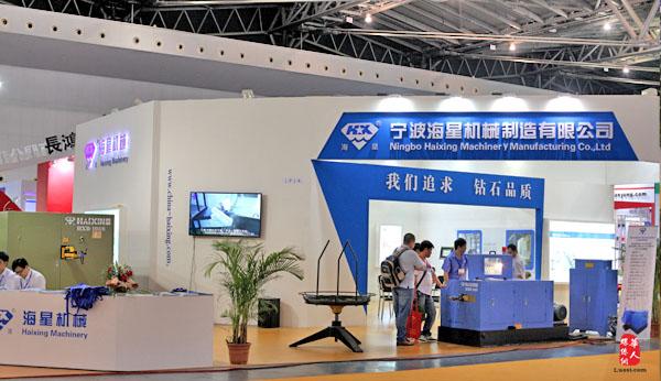 上海展采访篇——宁波海星:我们追求质量与数量一齐发展