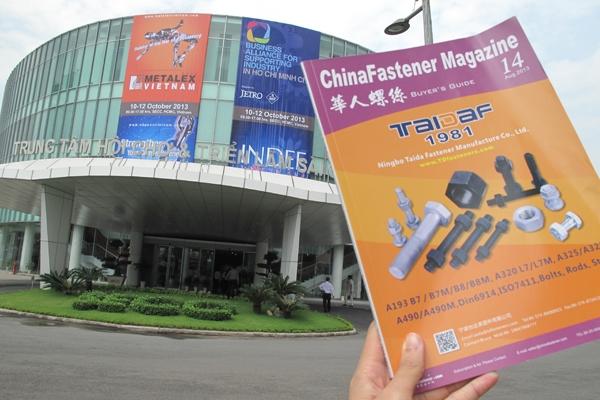 聚焦2013越南展 华网深入调查越南紧固件市场