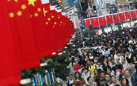 盘点2014上半年中国经济十大关键词
