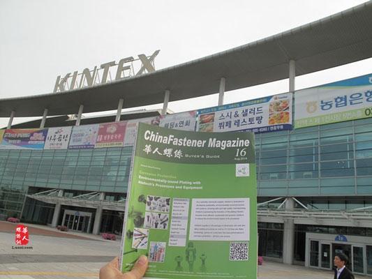 华网团队亲赴韩国见证2014韩国金属周盛大开幕