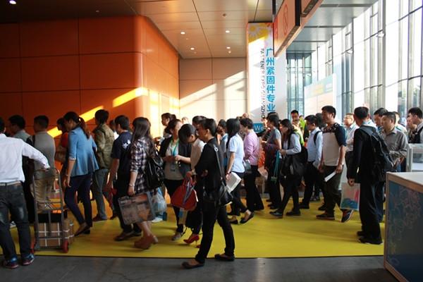 2014广州紧固件专业展今日盛大开幕