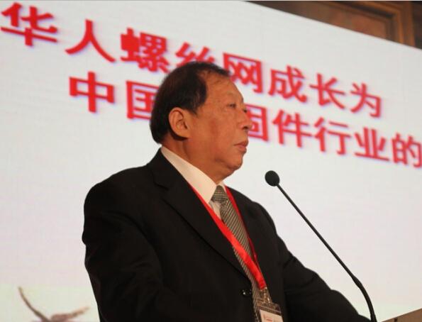 冯金尧:新常态下中国紧固件业发展的思考