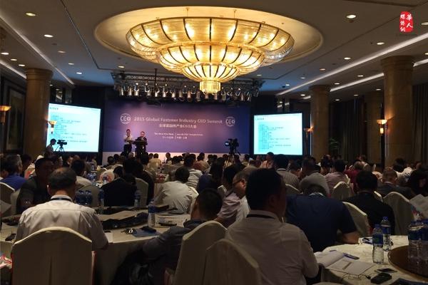 下一个五年——第二届全球紧固件CEO大会在沪隆重举行
