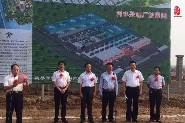 魏县电镀污水处理中心 将于明年2月投入使用