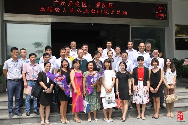 校企合作 全国首个紧固件专业班成立