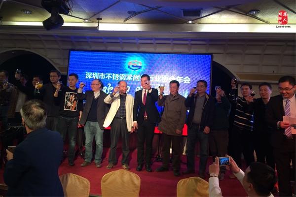 深圳市不锈钢紧固件行业协会年会昨日召开