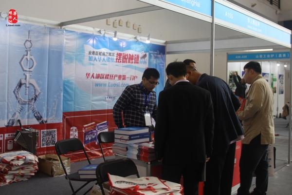 第13届宁波国际紧固件展隆重举行