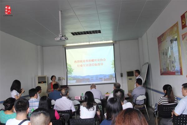 香港螺丝业协会行业互访团活动圆满结束