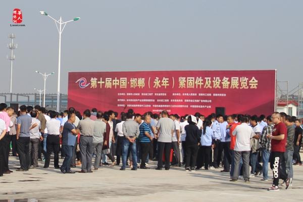 紧固件市场巨大 设备展商集聚永年