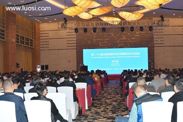 冯金尧: 经济持续低迷,如何做大、做精、做强紧固件业?