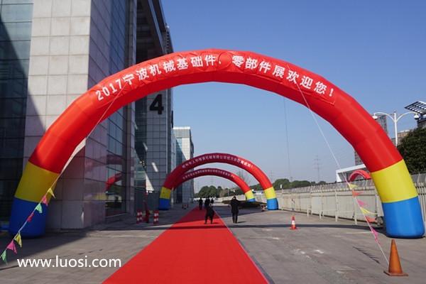 2017年第14届宁波紧固件、弹簧及制造装备展览会成功举办