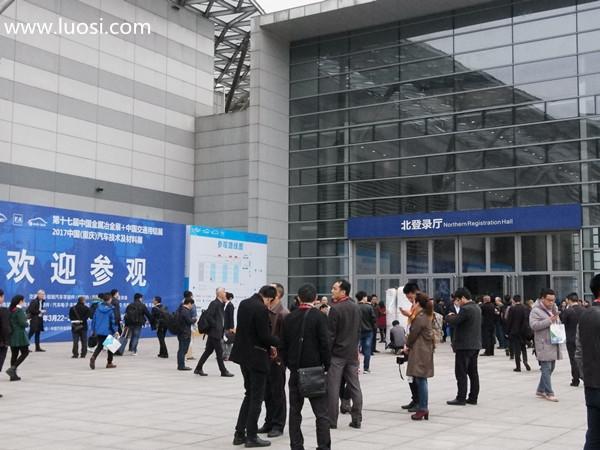 第十七届中国紧固件弹簧及设备展览会暨汽车紧固件弹簧采购对接洽谈会圆满举行