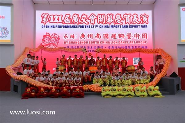 第121届广交会第一期15日开幕  近80家紧固件企业齐登场