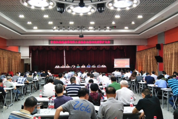 中国机械通用零部件工业协会第六届四次理事扩大会议在济南圆满召开