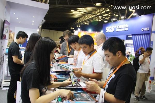 第11期《大全》2017上海展首发引爆全场