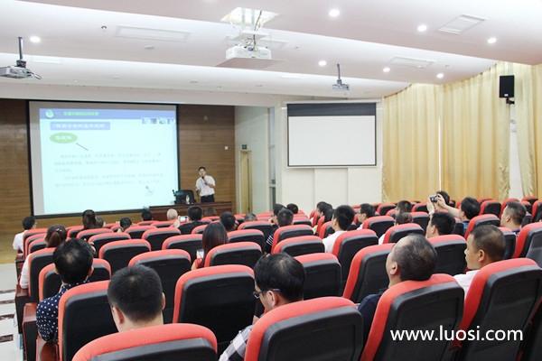 香港螺丝业协会金相讲座及行业互访团活动圆满结束