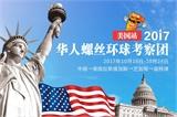 外贸企业都在问,美国紧固件市场好做吗?