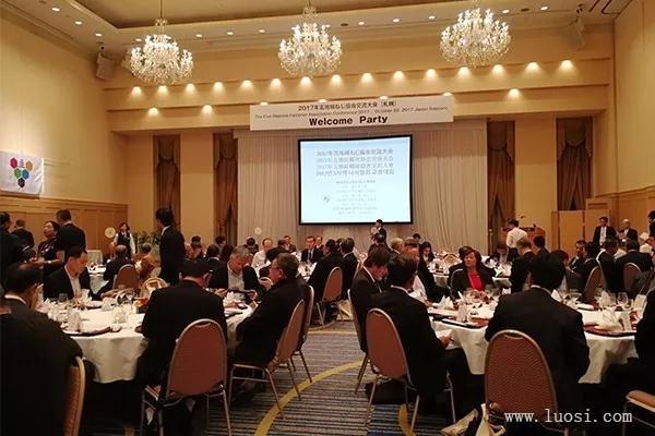 2017年五地域螺丝协会交流大会在日本成功召开