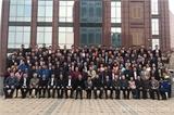 全国紧固件标准化技术委员第六届一次年会在天津圆满落幕