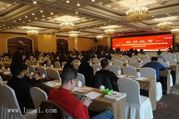 第三十届全国紧固件经济贸易和技术洽谈会在杭州成功召开