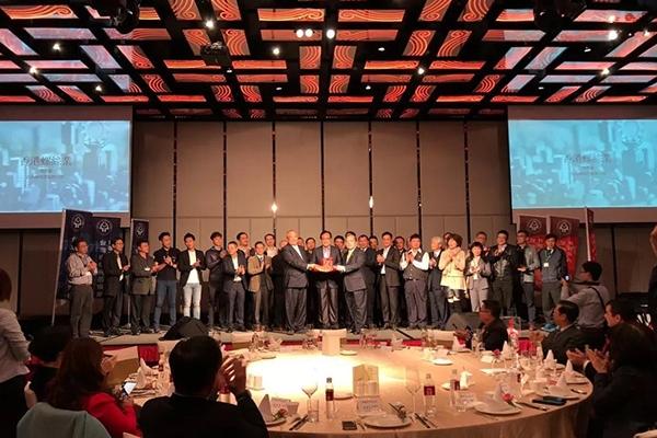 台湾区螺丝贸易协会会员大会暨理监事改选大会成功召开