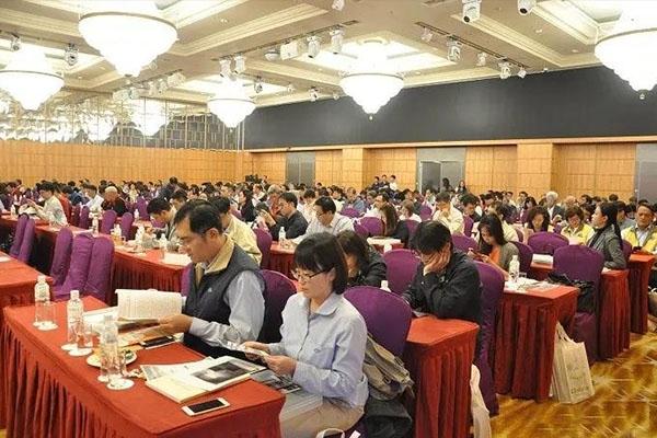 台湾螺丝工业同业公会2017会员代表大会顺利结束