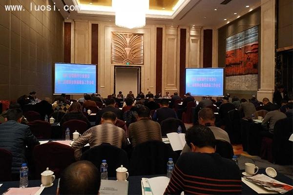 浙江省紧固件行业协会换届选举在海盐成功召开 沈家华连任会长