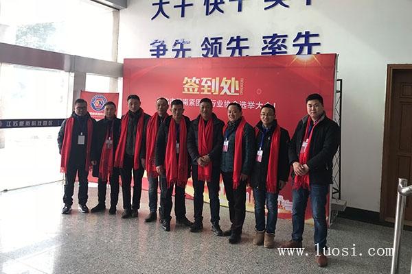 邱永寿当选第一届戴南紧固件行业协会会长