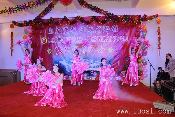 赢在梦想、开启新征程——昇沪团年晚会在惠州隆重举行