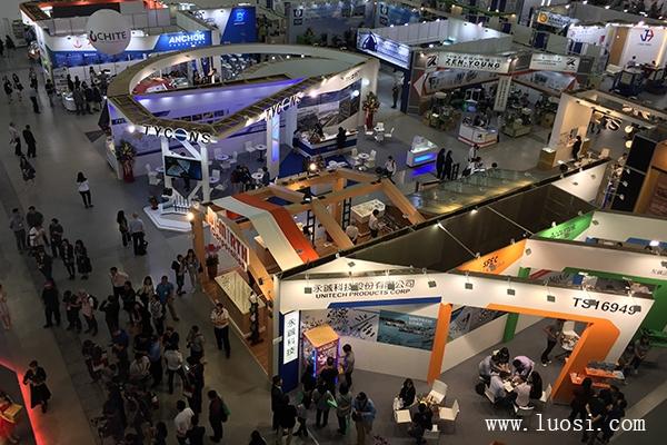 第五届台湾国际扣件展盛大开幕