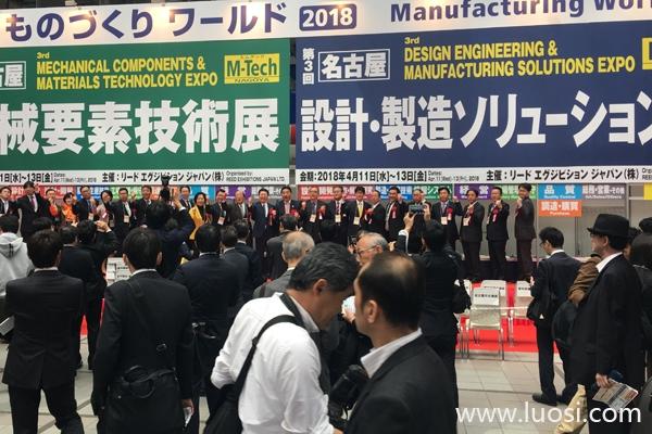 第三届日本名古屋机械要素技术展今日开幕