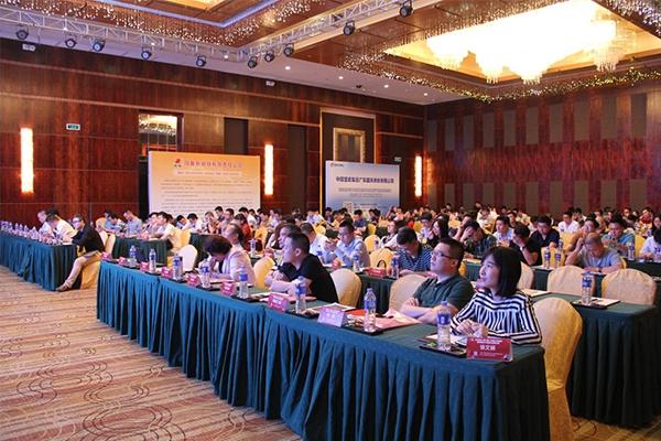 第二届华南工业线材暨紧固件产业链市场研讨会圆满落幕