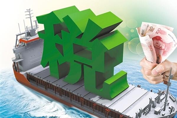 紧固件出口退税程序及相关信息