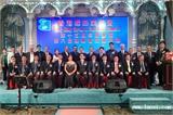 香港螺丝业协会第十五周年庆暨第八届理事会就职典礼在港隆重召开