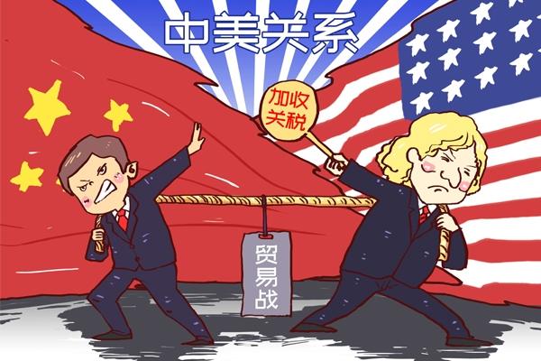 最新:美宣布对中国2000亿美元出口产品加征10%关税 下周一生效