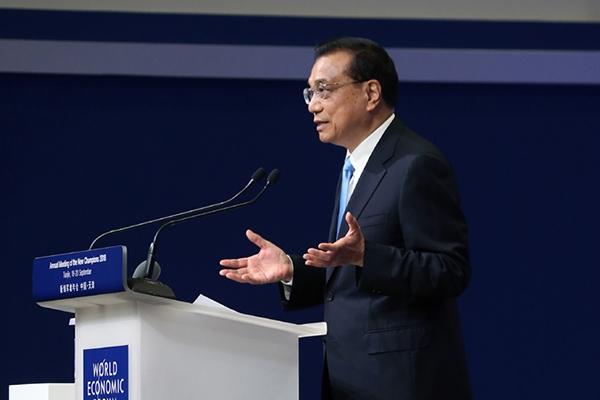 李克强:正研究明显降低企业税费负担的政策