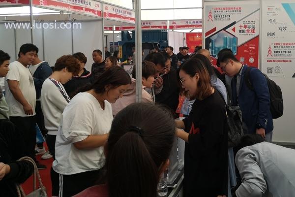 第十二届永年紧固件及设备展览会盛大开幕