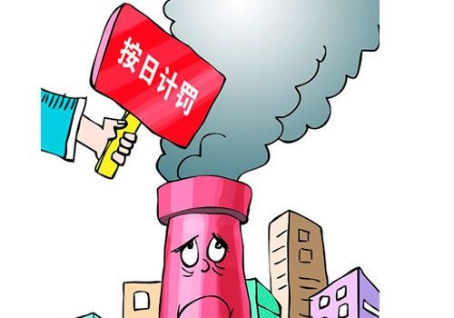 警示!宁波一家紧固件厂拒不整改 被按日计罚30万 企业负责人被拘