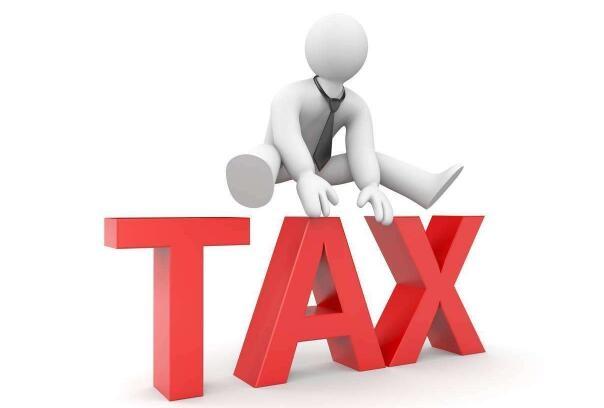 国务院再度提高出口退税率 降低外贸企业出口成本