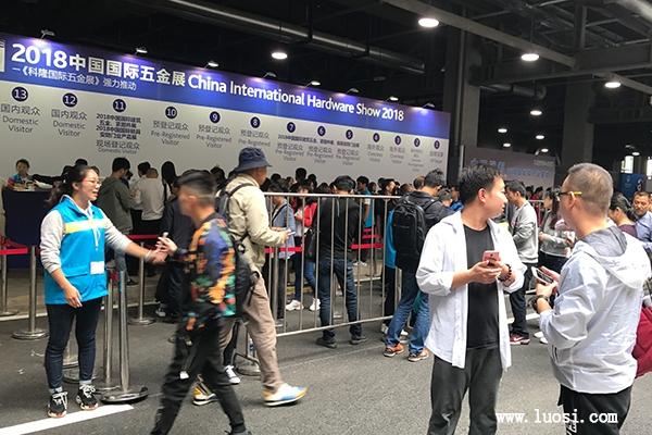 2018年中国国际五金展在上海盛大开幕
