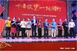 九龙五金不锈钢交易中心十周年客户答谢晚宴成功举行