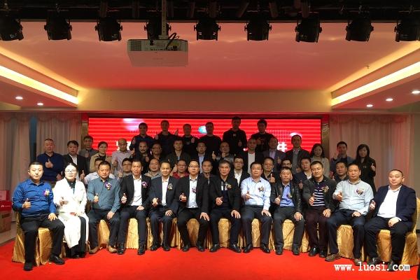 阳江市紧固件行业协会2018年终晚会在东莞隆重举行