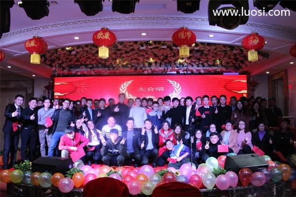 感恩分享 梦想同行——2019年上海岳展精密科技有限公司年会圆满结束