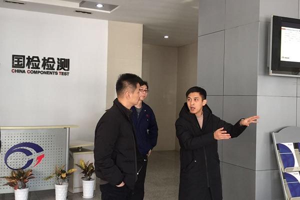 江苏省紧固件行业协会整合检测资源,助力企业高质量发展