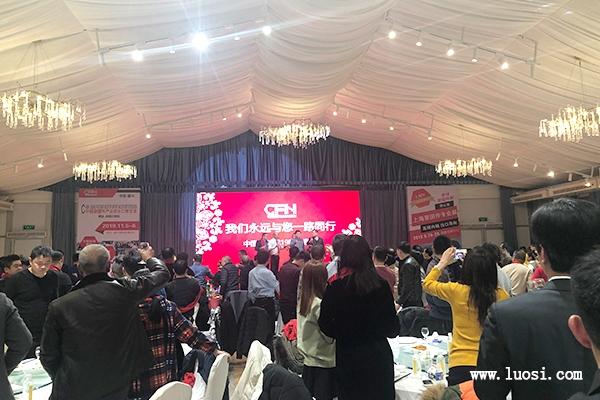 行业盛典——中国紧商2019联合春晚在嘉兴隆重举行
