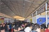 第十六届中国·邯郸(永年)标准件厂商联谊暨产品展示会盛大开幕